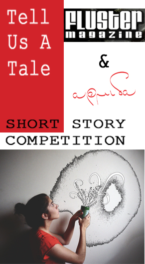 Short Story Competition - Fluster Magazine