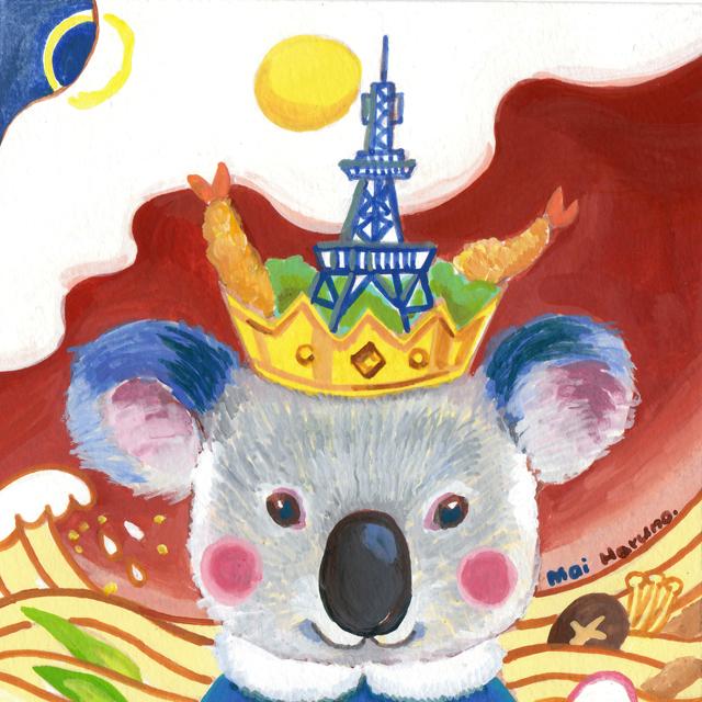13-Nagoya-koala