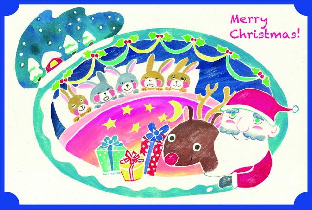 7-christmas